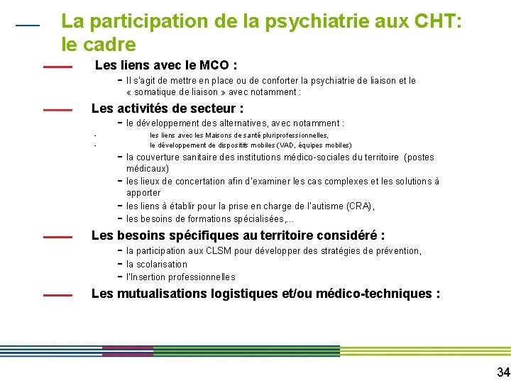 La participation de la psychiatrie aux CHT: le cadre Les liens avec le MCO