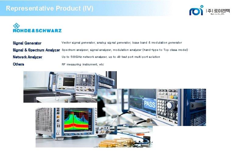 Representative Product (IV) Signal Generator Vector signal generator, analog signal generator, base band &