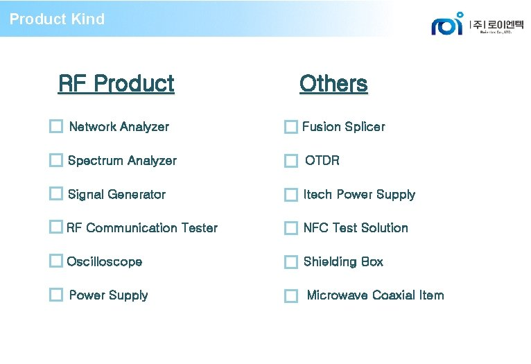 Product Kind RF Product Others Network Analyzer Fusion Splicer Spectrum Analyzer OTDR Signal Generator