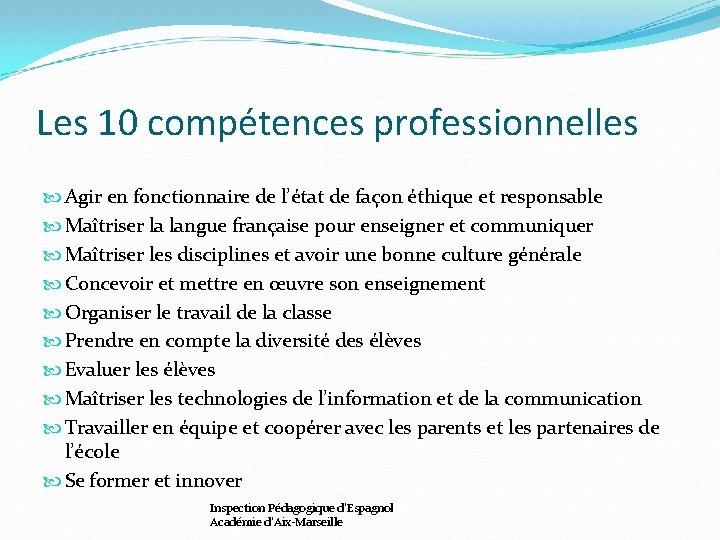 Les 10 compétences professionnelles Agir en fonctionnaire de l'état de façon éthique et responsable
