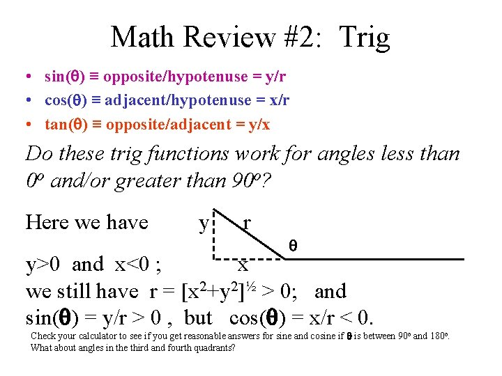 Math Review #2: Trig • sin( ) ≡ opposite/hypotenuse = y/r • cos( )
