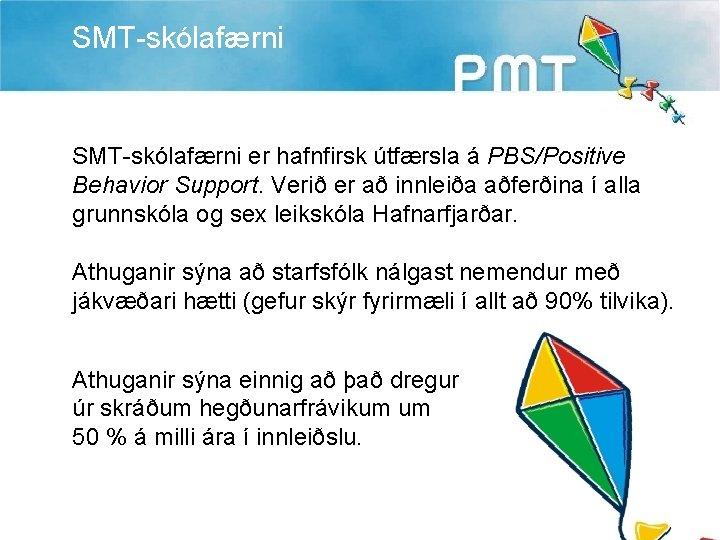 SMT-skólafærni er hafnfirsk útfærsla á PBS/Positive Behavior Support. Verið er að innleiða aðferðina í