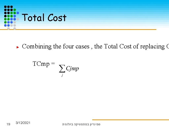 Total Cost Combining the four cases , the Total Cost of replacing O TCmp