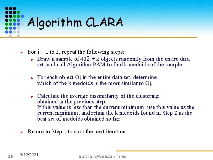 Algorithm CLARA For i = 1 to 5, repeat the following steps: Draw a