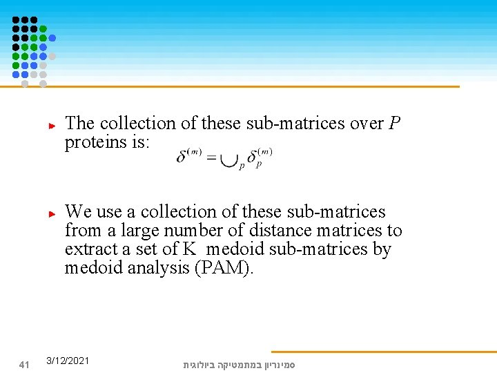 The collection of these sub-matrices over P proteins is: We use a collection of