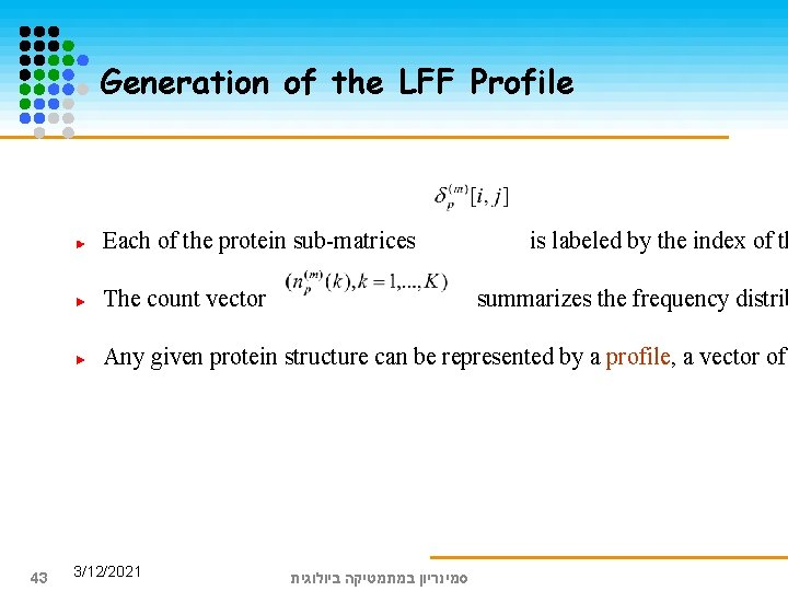 Generation of the LFF Profile Each of the protein sub-matrices The count vector is