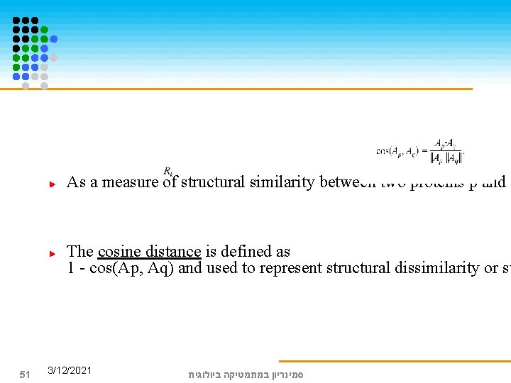 As a measure of structural similarity between two proteins p and q The cosine
