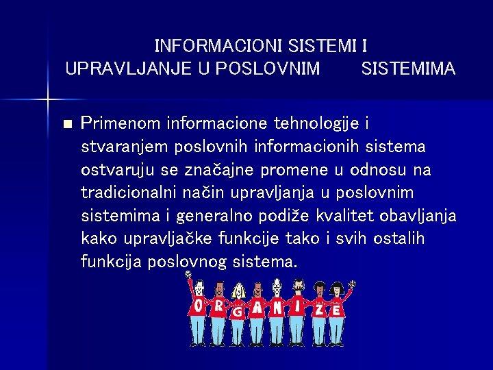 INFORMACIONI SISTEMI I UPRAVLJANJE U POSLOVNIM SISTEMIMA n Primenom informacione tehnologije i stvaranjem poslovnih