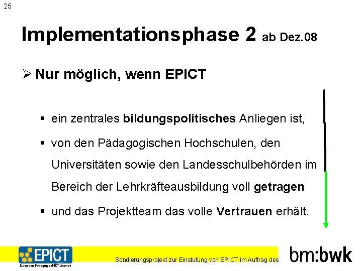 25 Implementationsphase 2 ab Dez. 08 Ø Nur möglich, wenn EPICT § ein zentrales