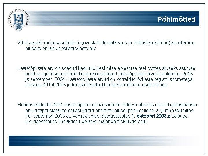 Põhimõtted 2004 aastal haridusasutuste tegevuskulude eelarve (v. a. toitlustamiskulud) koostamise aluseks on ainult õpilaste/laste