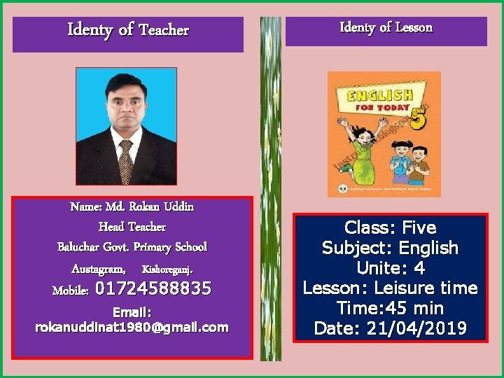 Identy of Teacher Name: Md. Rokan Uddin Head Teacher Baluchar Govt. Primary School Austagram,