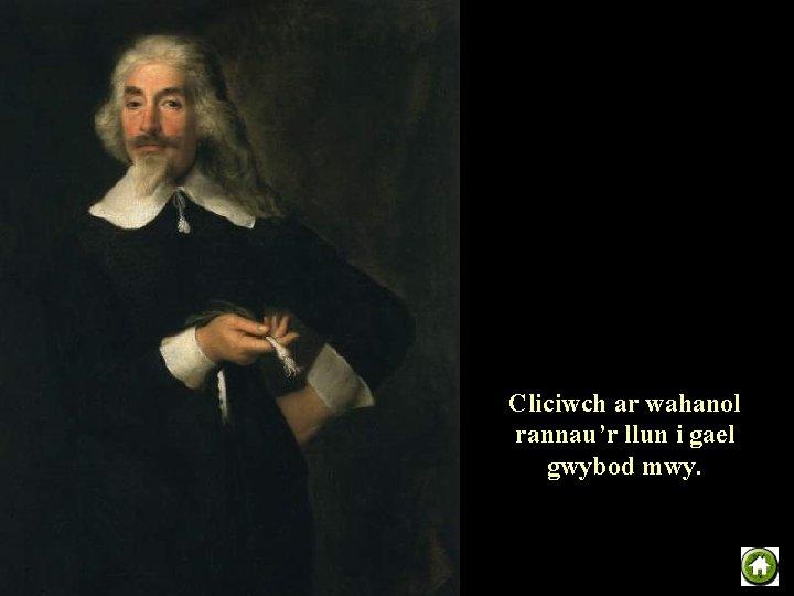 Cliciwch ar wahanol rannau'r llun i gael gwybod mwy.