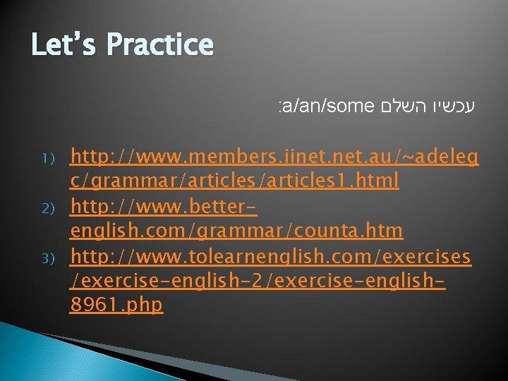 Let's Practice : a/an/some עכשיו השלם 1) 2) 3) http: //www. members. iinet. au/~adeleg