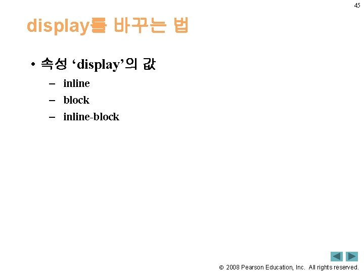 45 display를 바꾸는 법 • 속성 'display'의 값 – inline – block – inline-block
