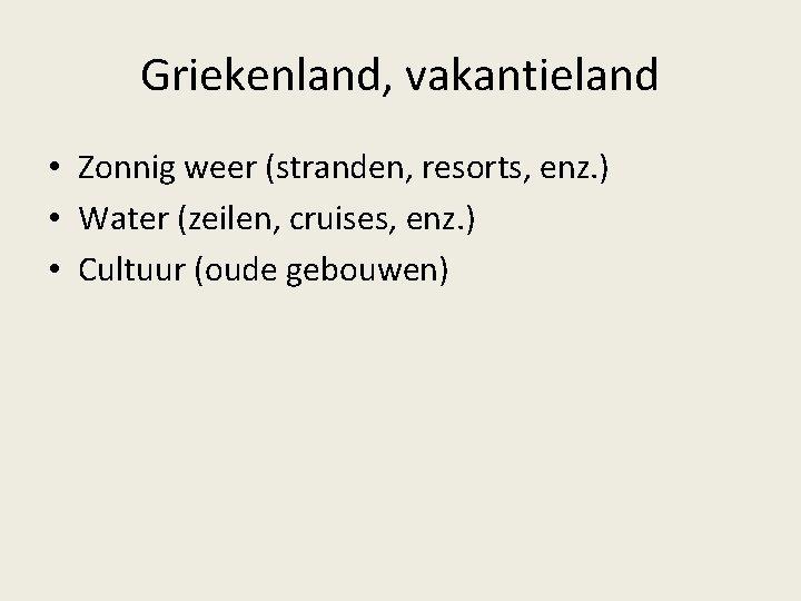 Griekenland, vakantieland • Zonnig weer (stranden, resorts, enz. ) • Water (zeilen, cruises, enz.