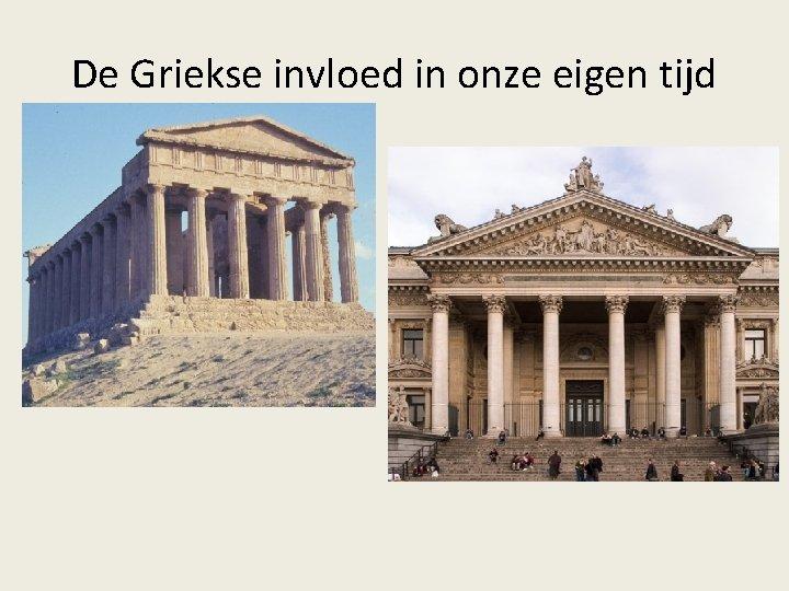 De Griekse invloed in onze eigen tijd