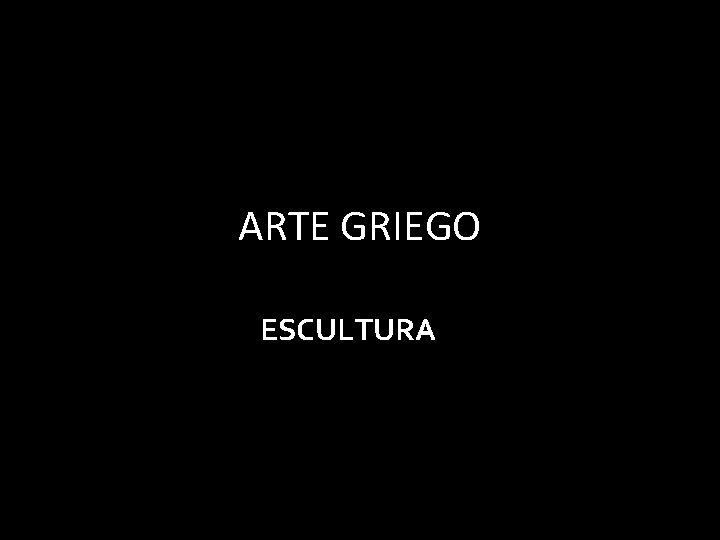 ARTE GRIEGO ESCULTURA