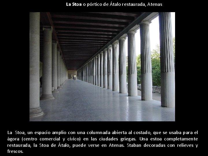 La Stoa o pórtico de Átalo restaurada, Atenas La Stoa, un espacio amplio con