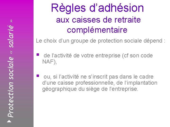 4 Protection sociale « salarié » Règles d'adhésion Février 2008 aux caisses de retraite