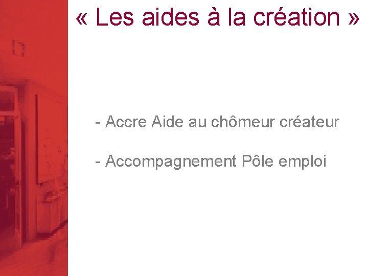 4 Aides à la création « Les aides à la création » Février 2008