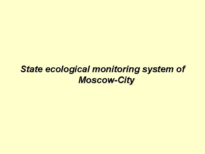 State ecological monitoring system of Moscow-City