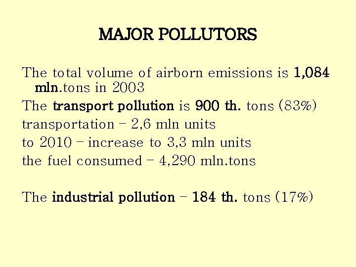 MAJOR POLLUTORS The total volume of airborn emissions is 1, 084 mln. tons in