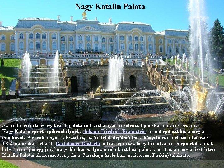 Nagy Katalin Palota Az épület eredetileg egy kisebb palota volt. Azt a nyári rezidenciát