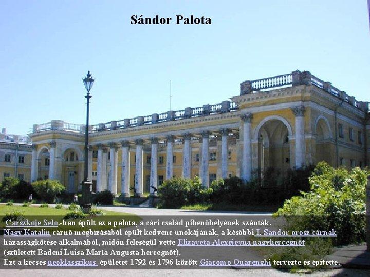 Sándor Palota Carszkoje Selo. -ban épült ez a palota, a cári család pihenőhelyének szánták.