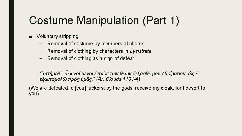 Costume Manipulation (Part 1) ■ Voluntary stripping – Removal of costume by members of