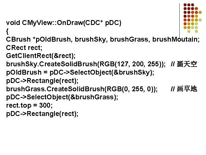 void CMy. View: : On. Draw(CDC* p. DC) { CBrush *p. Old. Brush, brush.