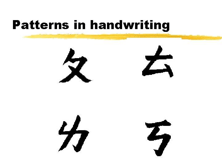 Patterns in handwriting