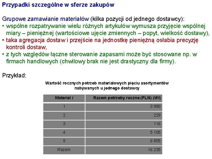 Przypadki szczególne w sferze zakupów Grupowe zamawianie materiałów (kilka pozycji od jednego dostawcy): •
