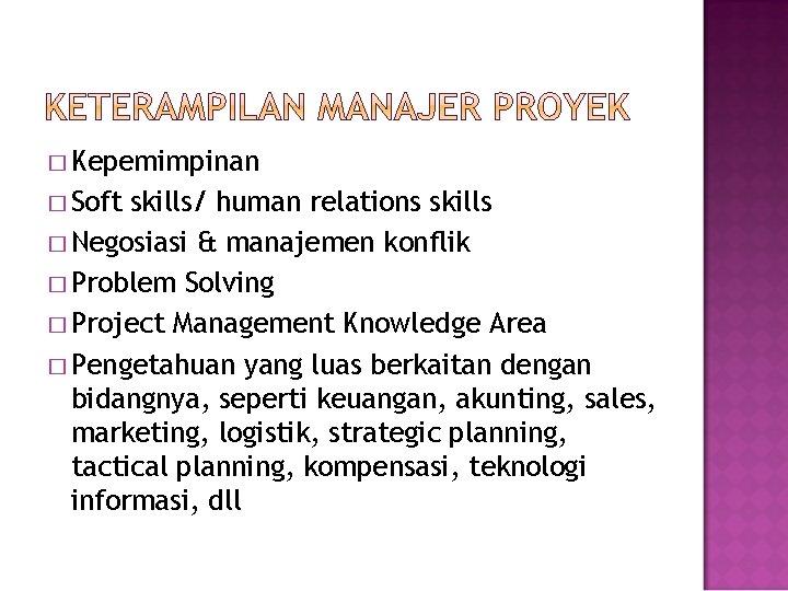 � Kepemimpinan � Soft skills/ human relations skills � Negosiasi & manajemen konflik �
