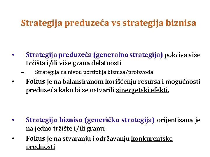 Strategija preduzeća vs strategija biznisa Strategija preduzeća (generalna strategija) pokriva više tržišta i/ili više