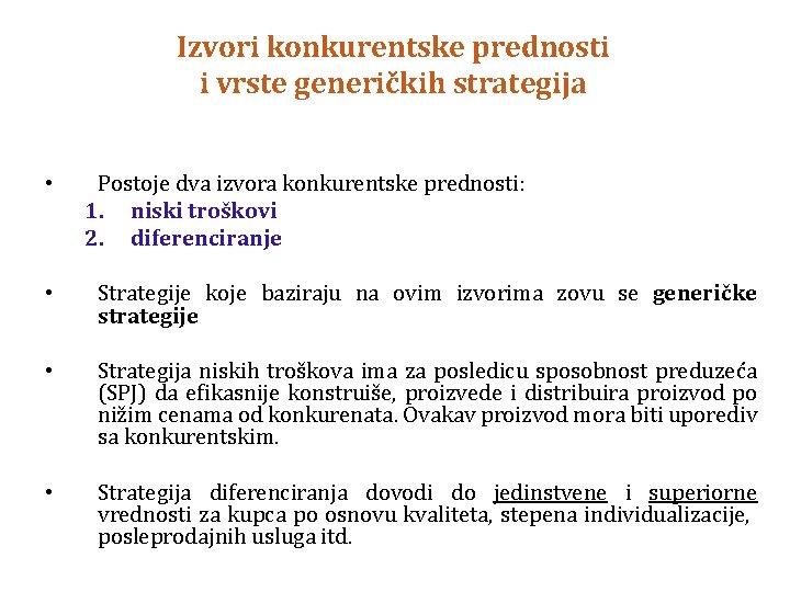 Izvori konkurentske prednosti i vrste generičkih strategija • Postoje dva izvora konkurentske prednosti: 1.