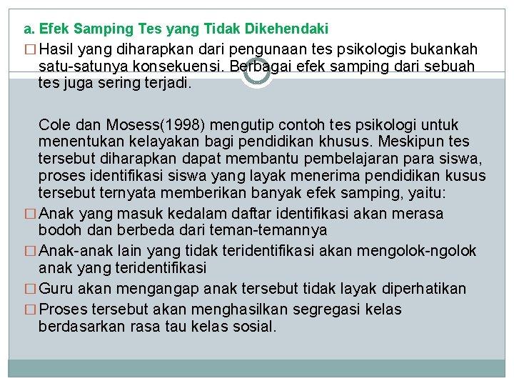 a. Efek Samping Tes yang Tidak Dikehendaki � Hasil yang diharapkan dari pengunaan tes