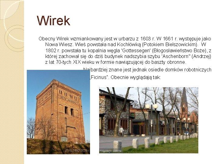 Wirek Obecny Wirek wzmiankowany jest w urbarzu z 1603 r. W 1661 r. występuje