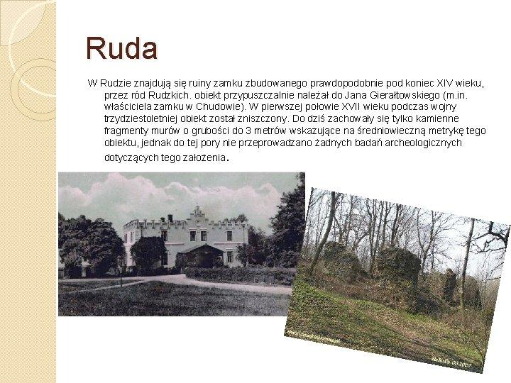 Ruda W Rudzie znajdują się ruiny zamku zbudowanego prawdopodobnie pod koniec XIV wieku, przez