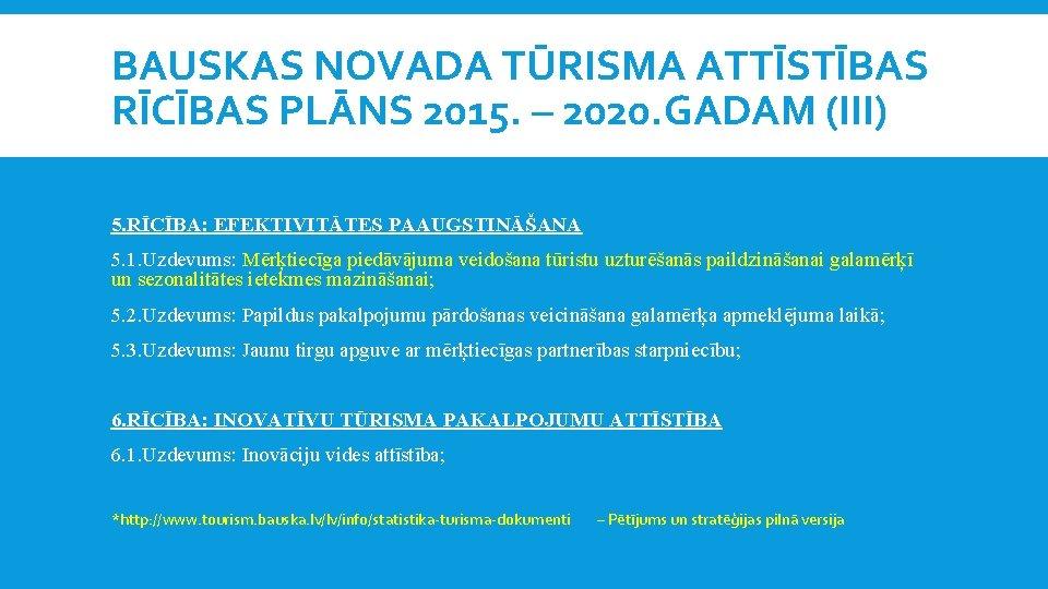 BAUSKAS NOVADA TŪRISMA ATTĪSTĪBAS RĪCĪBAS PLĀNS 2015. – 2020. GADAM (III) 5. RĪCĪBA: EFEKTIVITĀTES
