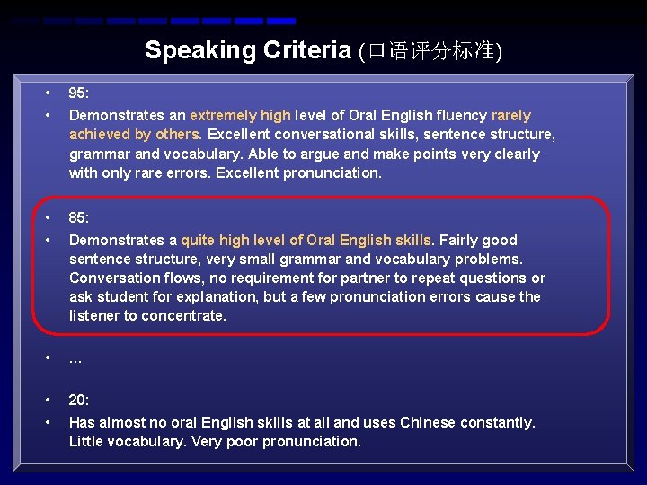 Speaking Criteria (口语评分标准) • 95: • Demonstrates an extremely high level of Oral English