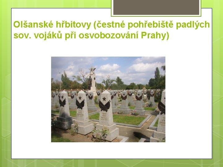 Olšanské hřbitovy (čestné pohřebiště padlých sov. vojáků při osvobozování Prahy)