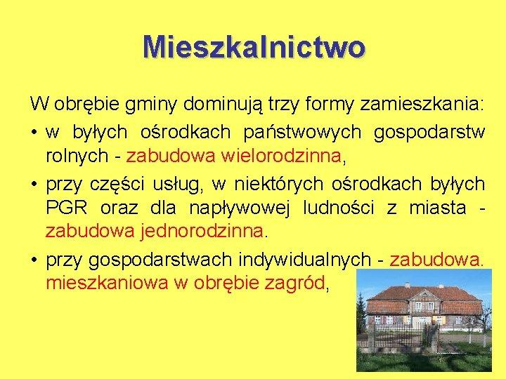 Mieszkalnictwo W obrębie gminy dominują trzy formy zamieszkania: • w byłych ośrodkach państwowych gospodarstw