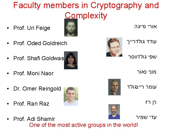 Faculty members in Cryptography and Complexity • Prof. Uri Feige אורי פייגה • Prof.