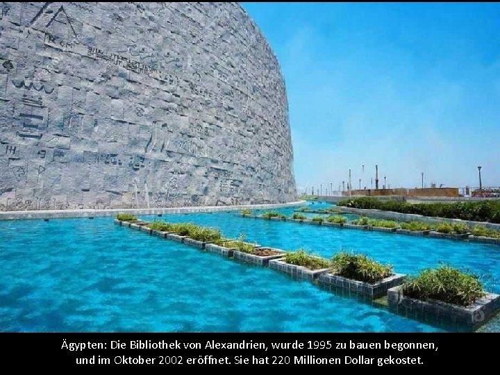 Ägypten: Die Bibliothek von Alexandrien, wurde 1995 zu bauen begonnen, und im Oktober 2002