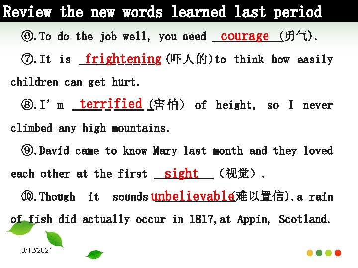 Review the new words learned last period ⑥. To do the job well, you