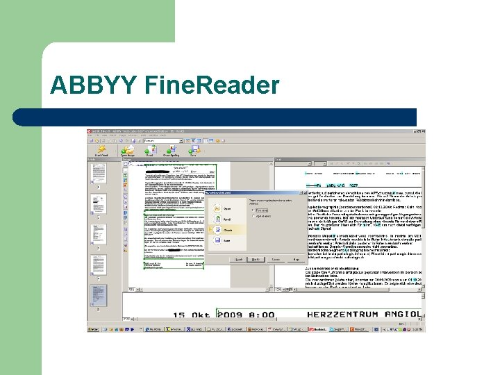 ABBYY Fine. Reader