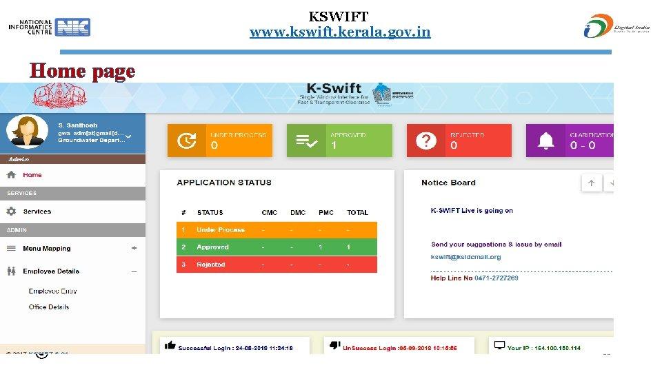 KSWIFT www. kswift. kerala. gov. in Home page 53