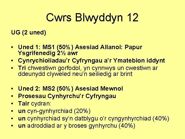 Cwrs Blwyddyn 12 UG (2 uned) • Uned 1: MS 1 (50%) Asesiad Allanol:
