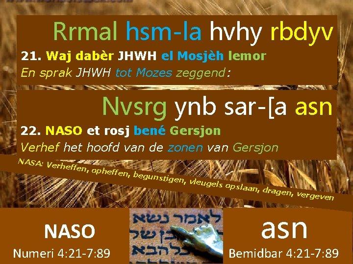 Rrmal hsm-la hvhy rbdyv 21. Waj dabèr JHWH el Mosjèh lemor En sprak JHWH