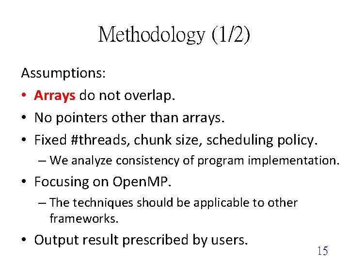 Methodology (1/2) Assumptions: • Arrays do not overlap. • No pointers other than arrays.